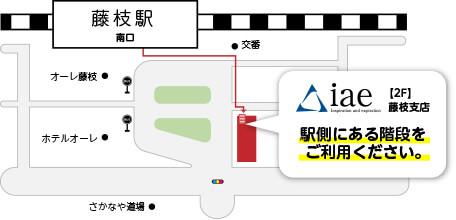 藤枝駅からの行き方